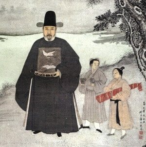 A 15th-century portrait of a Ming official. Source: wikipedia.org