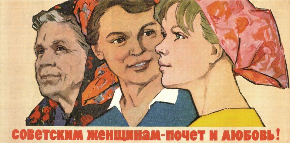 Love Post Soviet S Russian