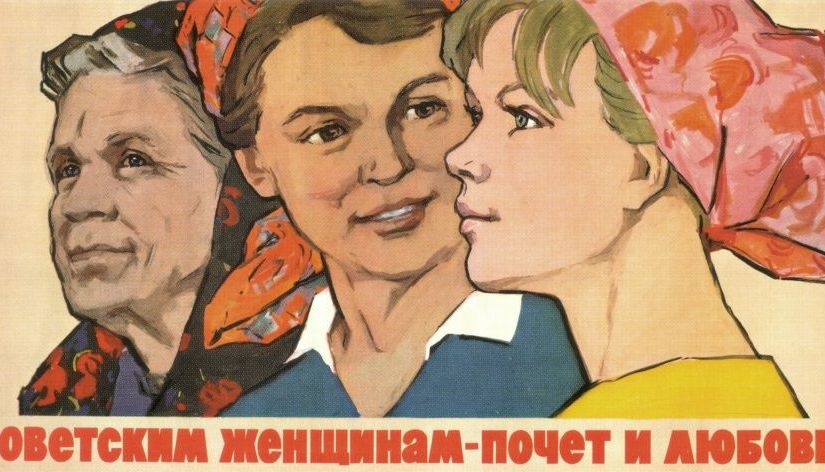 How WWII changed family life in Soviet Russia (and probably elsewhere too)